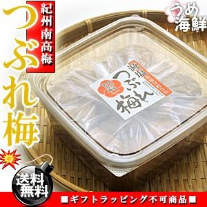 紀州南高梅 減塩 つぶれ梅 1kg はちみつ漬け ( 塩分約5% ) [ 訳あり]※ギフトラッピング不可