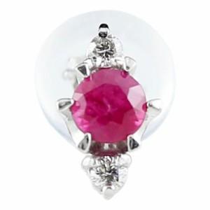 ピアス ルビー 片耳ピアス ダイヤモンド プラチナ 7月誕生石 ダイヤ 宝石 レディース 女性用 人気 天然石 Xmas
