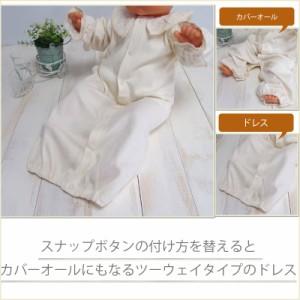 9a185466a16c7 新生児 赤ちゃん用 ベビーセレモニードレス お帽子3点セット 日本製 オーガニックコットン クラシカルレース 男女兼用