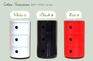 リプロダクト コンポニビリ 収納ボックス おしゃれ 3段 収納 ボックス 円柱ラック リビングラック 収納ケース キャビネット 北欧