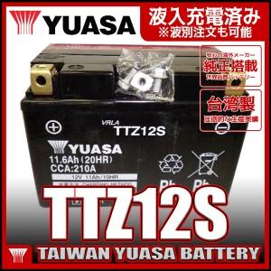 台湾 YUASA ユアサ TTZ12S 互換 YTZ12S FTZ12S DTZ12-BS 初期充電済 即使用可能 バイクバッテリー
