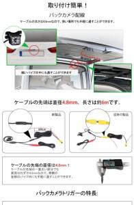 7インチモニター搭載ルームミラー+小型防水バックカメラセット7インチ大画面モニター ガイドライン切替可 RM70+A0130N