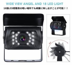 9インチ高輝度液晶モニター+防水バックカメラ+20m延長ケーブル 12-24V対応 リモコン付き ガイドライン表示あり OMT91SET