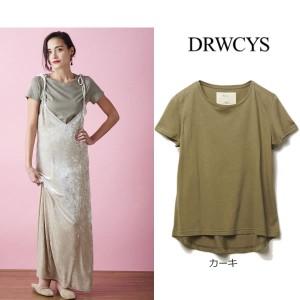 DRWCYS ドロシーズ テンセルコットンクルーネックTシャツ【2017S/S】【入荷!】(71191001)