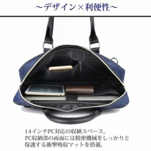 ビジネスバッグ メンズ トートバッグ ショルダーバッグ 大容量 バッグ ビジネス A4 通勤 出張 ショルダー 軽量 14インチ対応 VORQIT