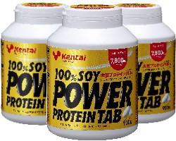 100%SOY パワープロテイン タブ 900粒 x 3本(徳用)【大豆プロテイン/Kentai(ケンタイ)/健康体力研究所】