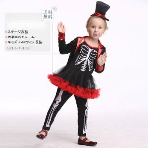 送料無料/ハロウィン衣装可愛い大きいサイズコスプレHalloween仮装骷髅/ゾンビハロウィン 仮装女の子キッズ コスチューム