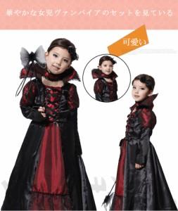 【即納】サンタコスプレ小悪魔 魔女 魔法使い  デビル ゾンビ コスプレ  ハロウィン 衣装 子供 女の子 パーティー 仮装 変装メール便