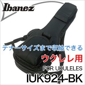 Ibanez/ウクレレ用ギグバッグ IUK924-BK POWERPAD ULTRAシリーズ テナーサイズまでを収納可能【アイバニーズ】