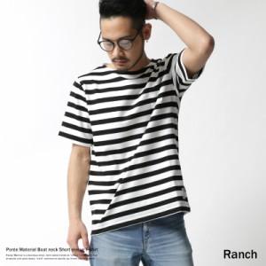 Tシャツ メンズ ポンチ素材 カットソー 半袖 ボートネック ボーダー Ranch ランチ RA17-036 7239