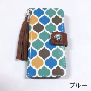Android One S1 ケース カバー 各機種対応 送料無料 メール便 モロッコ タイル 手帳型 スマホケース