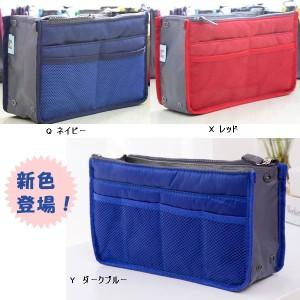 送料無料 バッグインバッグ インナーバッグ レディース ミニバッグ かばんの中にバッグ
