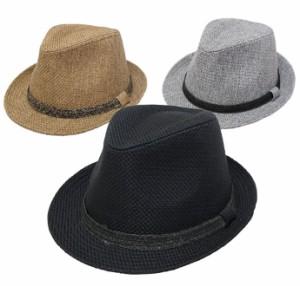 59〜61cm対応 サイズ調節テープ付きフェイクジュートハイバック 中折れハット 帽子 メンズ レディース  exas