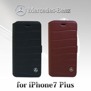 2aae3ebf06 エアージェイ メルセデス・ベンツ公式ライセンス品 iPhone7Plusケース 手帳型 本革 アイフォン 7