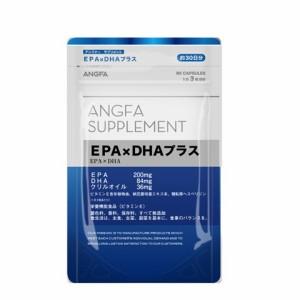 スカルプD サプリメント EPA×DHAプラス【メール便対応商品】