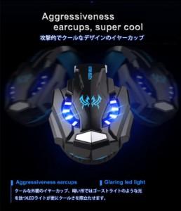 ゲーミング ヘッドセット kingtop each g9000 fpsゲーム ヘッドホン 高集