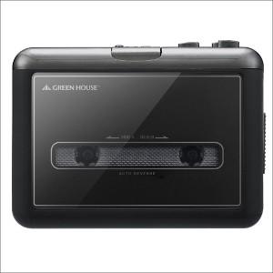 送料無料 グリーンハウス カセットテープ変換プレーヤー micro SDタイプ GH-CTPB-BK デジタル化 音楽プレーヤー