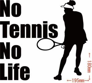 カッティングステッカー 〜 No Tennis No Life (テニス) ・10 〜 車 バイク 庭球 ワンポイント カッコイイ 目立つ カスタム (SP)