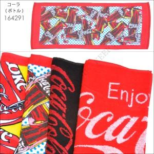 【メール便200円対応】コカ・コーラ フェイスタオル 34×80cm 4種類 ロゴ デザイン コカコーラ COCA-COLA アメリカン雑貨 ウォッシュ=┃