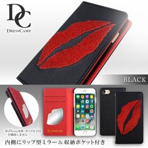 iPhone8 iPhone7 iPhone6s/6 対応【DRESSCAMP/ドレスキャンプ】 「リップ刺繍」 手帳型ケース ブランド 唇