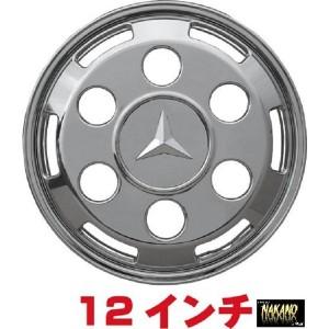 ☆軽トラ用 DXメッキホイールキャップ(4枚セット) 12インチ】 ホイルカバー デコ車 デコトラ 旧車 デコバン