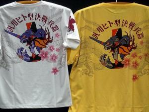 エヴァンゲリオンX錦コラボ 半袖Tシャツ 初号機 EVA ×NISHIKI