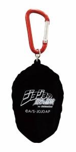 ジョジョの奇妙な冒険 カラビナ付きラバーマスコット (石仮面)  送料無料