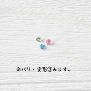 ハンドメイド 材料 パーツ 手芸 アクリル Vカットストーン 3mm 8色16g pt-151026-6