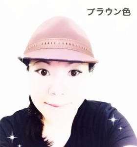 [MA8400725]ジョッキー帽 フェルトハット 帽子 3色展開