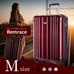 Remrace(レムレース)Mサイズ スーツケース キャリーケース キャリーバッグ 3サイズ展開 【送料無料・保証付】