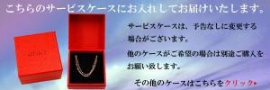 ブレスレット アメジスト  フラワー 花 イエローゴールドK18 k182月誕生石 18金 チェーン レディース