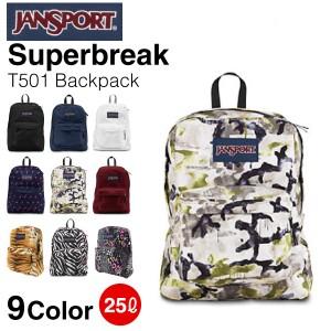 310ae27c560e ジャンスポーツ スーパーブレイク (JANSPORT SUPER BREAK リュックサック デイパック バックパック T501)