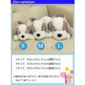 ぬいぐるみ 犬 スリーピングドッグM(28cm) いぬ イヌ プレゼント 誕生日