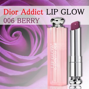 【ゆうメール便 送料無料】Dior ディオール アディクト リップ マキシマイザー 001 PINK 【同時販売  リップグロウ001/004/005/006】