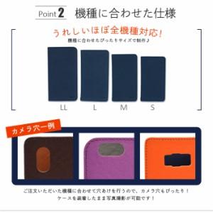 iphone7 ケース galaxy note8 ケース 手帳型 aquos rスマホケース xperia xz1 sov33 携帯ケース 手帳型 全機種対応 ベルトなし