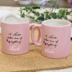 新築祝い 記念日 ラプンツェル アリエル アラジン Disney かわいい ペアマグカップ《プリンセスペアマグカップ》【翌々営業日出荷】