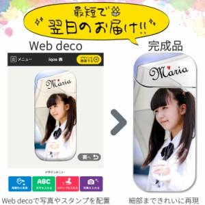 アイコス シール Web deco iQOS シール スキンシール 自分でデザインしてそのまま商品に ウェブ上で簡単シミュレーション