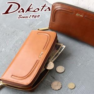 ポイント10倍 ダコタ 財布 長財布 日本製 カロス Dakota 35862 ラウンドファスナー 本革 レザー ウォレット レディース 牛革 送料無料