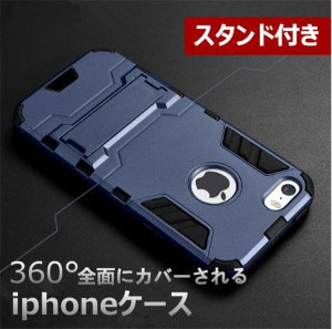 iPhone8ケース】【iPhone8Plusケース】【iPhoneケース】 iPhone6s ...
