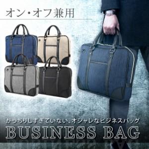 ビジネスバッグ メンズ トートバッグ ショルダーバッグ 大容量 バッグ ビジネス A4 通勤 出張 ショルダー 軽量 カジュアル 14インチ対応