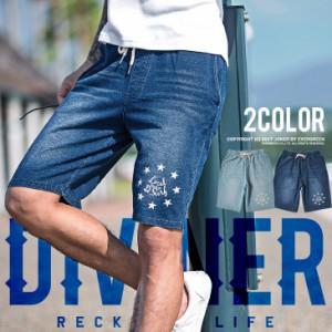ハーフパンツ スウェットデニム ショートパンツ メンズ スウェットパンツ カットデニム 星柄 星条旗柄 DIVINER ディバイナー trend_d