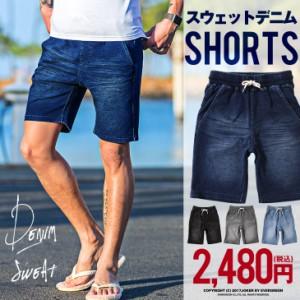スウェットデニム ショートパンツ メンズ ハーフパンツ スウェットデニム スウェットパンツ カットデニム ショーツ trend_d