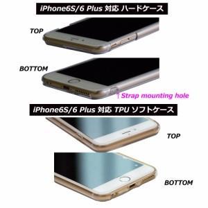 iPhone SE iPhone5s iPhone6s iPhone7 iPhone8 Plus アイフォン 各種クリア ケース 保護フィルム付 アリス 時計  【送料無料】