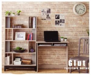 Glut グラット  スツール (コンパクト,ナチュラル,リーズナブル,安い,高さ45cm,幅40cm,かっこいい,おすすめ,腰掛け)