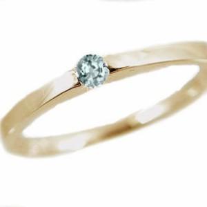 アクアマリン リング ホワイトゴールドk10 ピンキーリング k10wg 指輪 3月誕生石