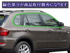 BRIGHTZ BMW X5 M E70 超鏡面ステンレスメッキウィンドウモールセット バイザー無用 10PC WIN−SET−011