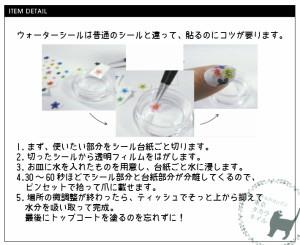【メール便対応】変わりハイビスカス★2種 ウォーターシール ジェルネイル レジン手芸