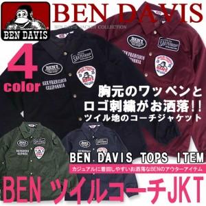 BEN DAVIS コーチジャケット ベンデイビス ジャケット メンズ ツイル地 コーチジャケット ワッペン付き BEN-1043