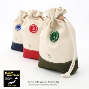 Butler Verner Sails バトラーバーナーセイルズ バッグ 巾着袋 メンズ キャンバス生地 バッグインバッグ トート