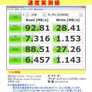 送料無料 microSDXC 64GB 東芝 Toshiba 超高速UHS-I U3 90MB/S 4K対応 海外パッケージ品